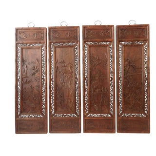 Landscape Carved Wood Panels - Set of 4
