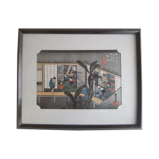 Japanese Wood Block Print by Hiroshige Ando