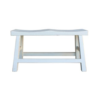 Off-White Double Seat Bench