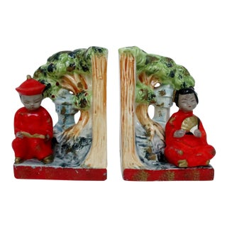 Vintage Japanese Bookends, a Pair