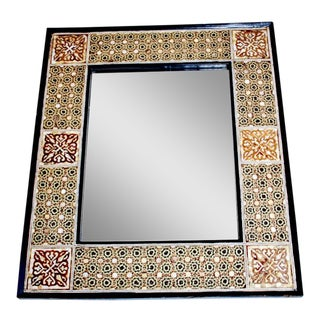 Syrian Mosaic & Mother of Pearl Mirror