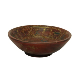 Reproduction Chinese Red 'Filial Piety' Bowl