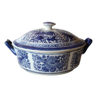 Chinoiserie Blue & White Covered Bowl