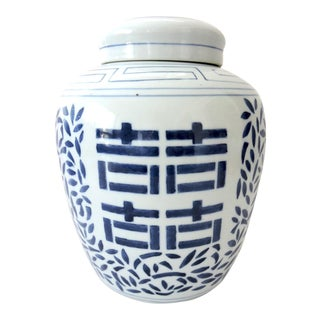 Blue & White Chinese Ginger Jar, Double Happiness