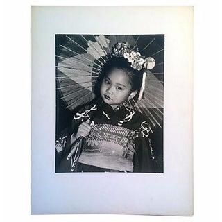 1950's Japanese Girl Photograph by R. McNutt