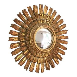 1960s Syroco Gold Starburst Mirror