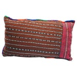 Image of Multicolor Berber Pillow
