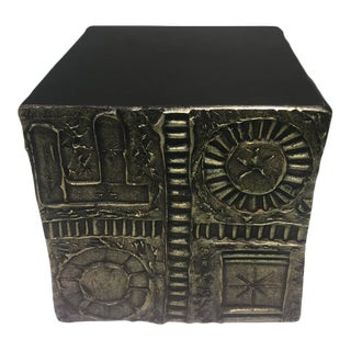 Adrian Pearsall Brutalist Cube Side Table