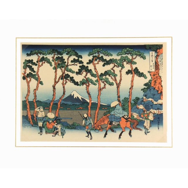 Vintage Japanese Woodblock Print, C. 1950 - Image 3 of 3