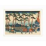 Image of Vintage Japanese Woodblock Print, C. 1950