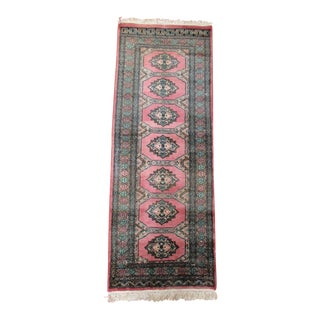 Persian Tribal Balouch Geometric Rug - 2′1″ × 5′9″
