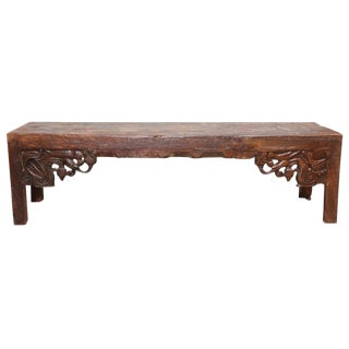 Large Antique Raven Bench