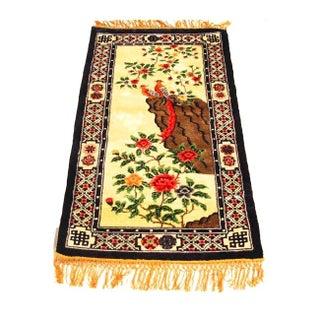 "Vintage Chinese Handmade Silk Rug - 3'1""x6"""