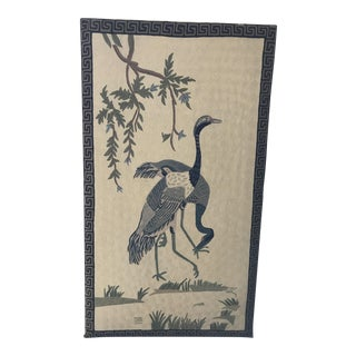 Indonesian Crane Crewel Work Embroidery