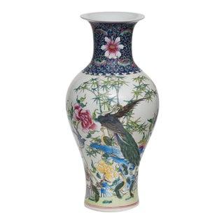 Chinese Famille Rose Kangxi Vase