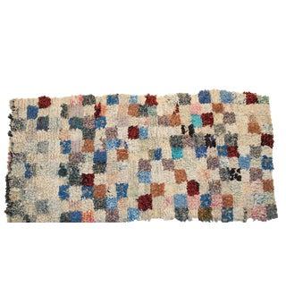 """Vintage Boucherouite Carpet - 4'7"""" X 2'7"""""""