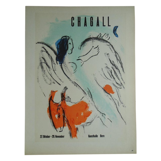 Chagall Mid 20th C Modern Lithograph-Mourlot - Image 1 of 3