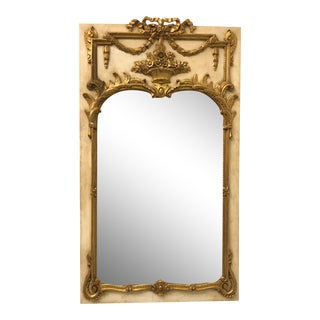 Carved Giltwood French Style Mirror