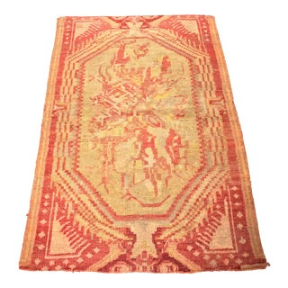 "Bellwether Distressed Vintage Turkish Oushak Rug - 2'11""x4"