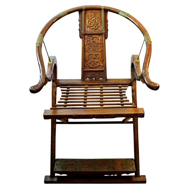 Chinese Carved Rosewood Folding Chairs - A Pair - Image 1 of 11