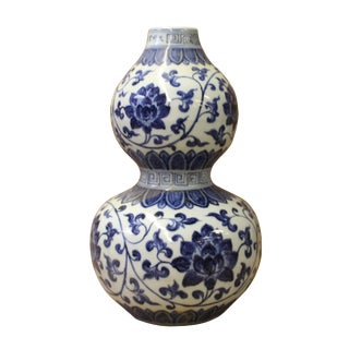 Chinese Blue White Porcelain Flower Graphic Gourd Shape Vase
