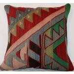 Image of Vintage Bohemian Square Handmade Kilim Pillow