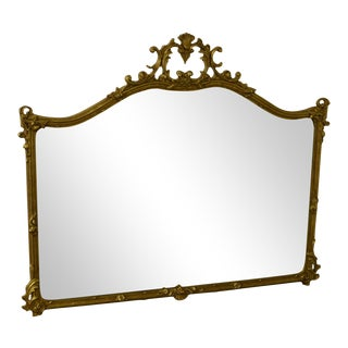 Friedman Brothers French Louis XV Style Gilt Frame Beveled Wall Mirror