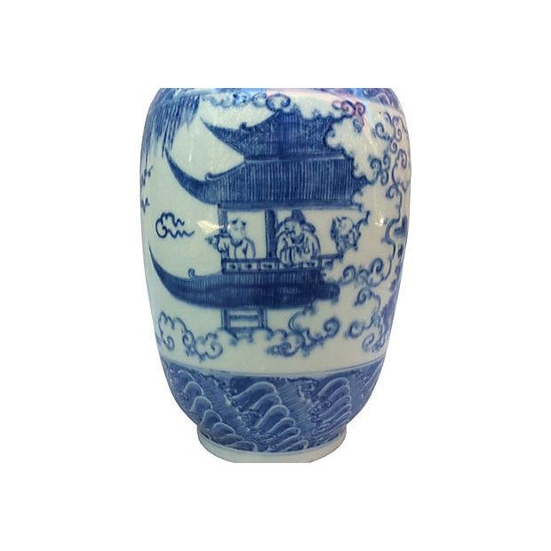 Image of Hand-Painted Chinese Blue & White Vase