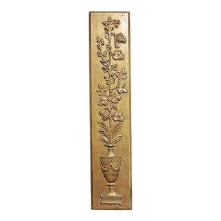 Carved Gold Wall Panel