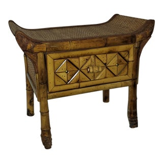 Asian Small Rattan & Bamboo Drawer Table