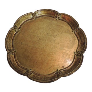 Vintage Italian Round Wood Gold Leaf Serving Tray