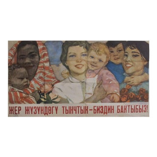 1961 Russian Poster Children Are Our Wealth & Happiness