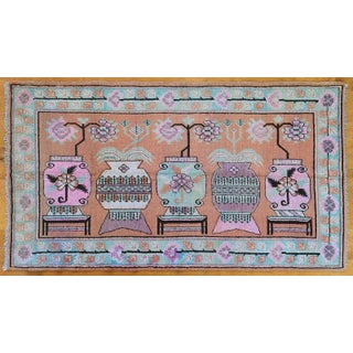 Vintage Samarkand Rug With Flower Vases Design - 4′4″ × 7′9″