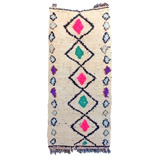 "Vintage Azilal Moroccan Berber Rug - 2'1"" X 4'6"""