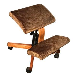 Vintage Mid Century Modern Kneeling Chair