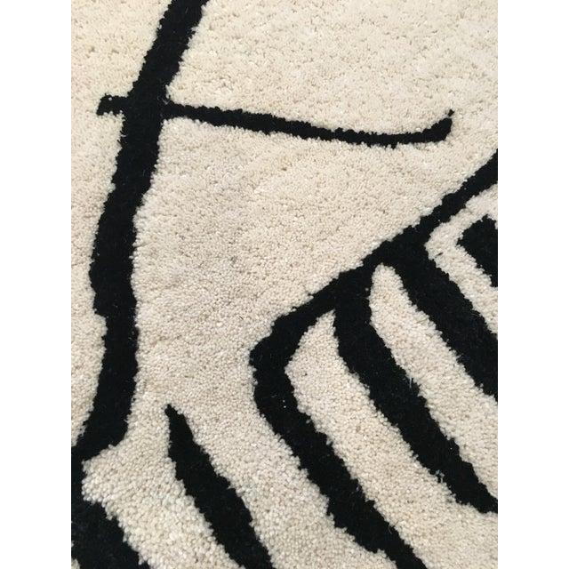 Kate Spade Sketch Rug - 4' x 6' - Image 5 of 5