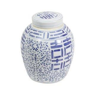 Blue and White Patterned Jar