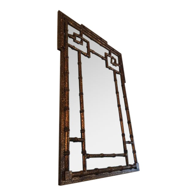 Image of Chinoiserie Faux Tortoise Mirror