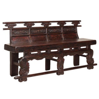 Sarreid Ltd. C. 1900 Chinese Temple Bench