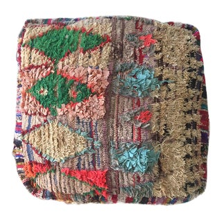 Colorful Handmade Moroccan Pouf