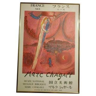 Mid-Century Modern Fuchsia Chagall Lithograph