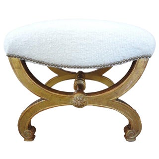19th Century French Louis XVI Style Gilt Wood Ottoman