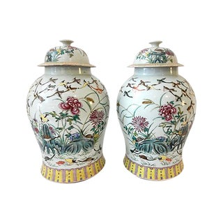 Famille Rose Ginger W/ Ducks Jars, S/2