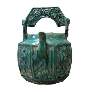 Vintage Chinese Dark Green Glaze Round Ceramic Jar
