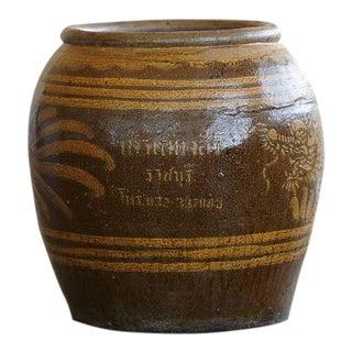 Glazed Clay Korean Dragon Water Jar