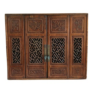 Small Chinese Antique Cabinet