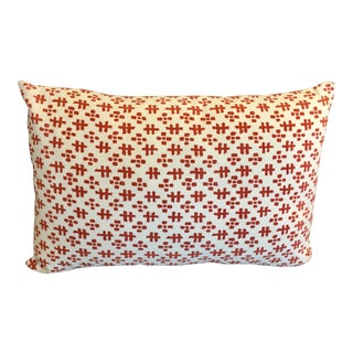 Lumbar Pillow in Tucker Paprika