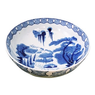 Antique Japanese Blue and White Imari Bowl