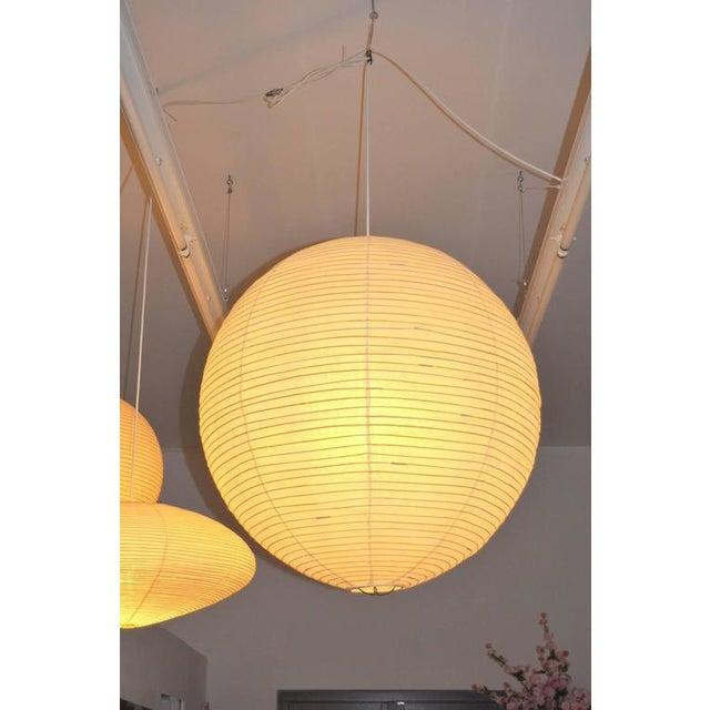 """Round """"Akari"""" Hanging Lamp by Isamu Noguchi for Akari, Japan, circa 1950 - Image 3 of 4"""