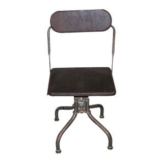 1940s Vintage Industrial Office Chair